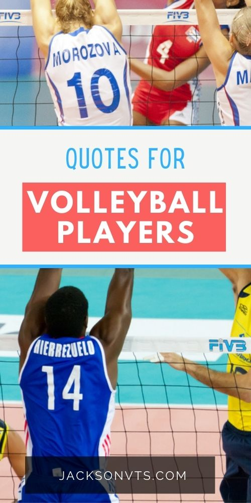 Famous Player Sayings