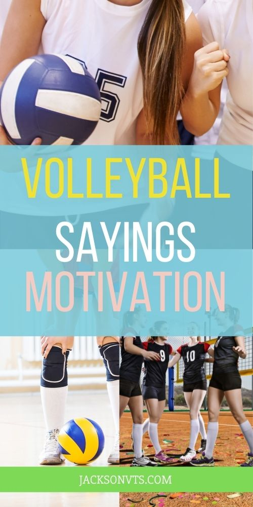 Volleyball Sayings to Teams